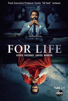 《终生 第一季》全集/For Life Season 1在线观看