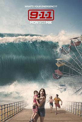 紧急呼救 第三季的海报