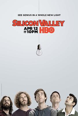 硅谷 第二季的海报