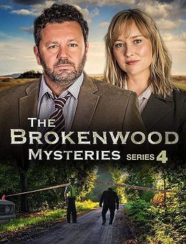 布罗肯伍德疑案 第四季的海报