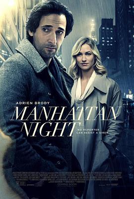曼哈顿夜曲的海报
