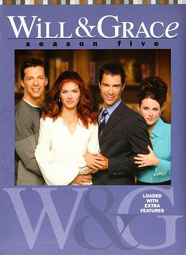 威尔和格蕾丝 第五季的海报
