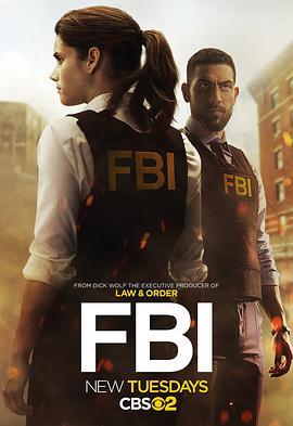 联邦调查局的海报