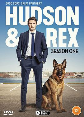 哈德森与雷克斯的海报