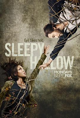 沉睡谷 第二季的海报