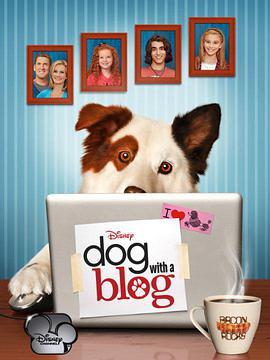 狗狗博客 第三季的海报