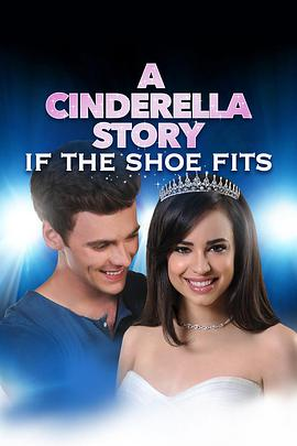 灰姑娘的水晶鞋的海报