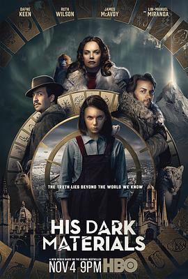 黑暗物质三部曲 第一季的海报
