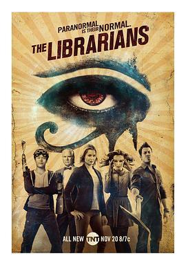 图书馆员 第三季的海报