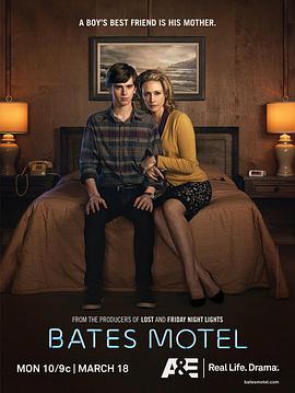 贝茨旅馆 第一季的海报