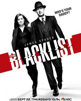 罪恶黑名单 第四季的海报
