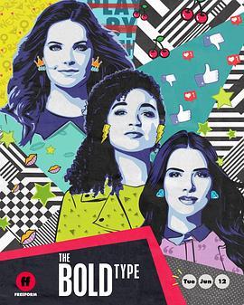 女子无畏 第二季的海报