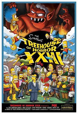 辛普森一家 第二十四季的海报