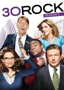 我为喜剧狂 第五季的海报