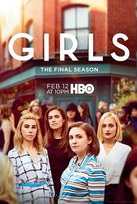 都市女孩 第六季的海报