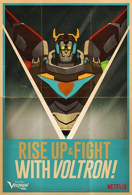 战神金刚:传奇的保护神 第四季的海报
