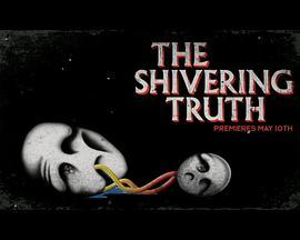 颤抖的真相 第二季的海报