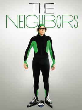 外星邻居 第二季的海报