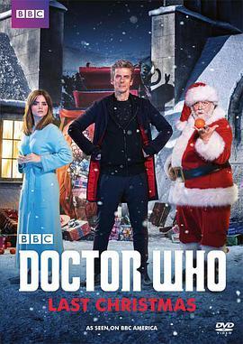 神秘博士:最后的圣诞的海报