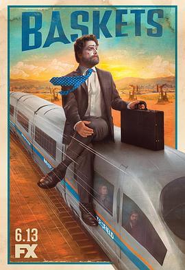 小丑梦摇篮 第四季的海报