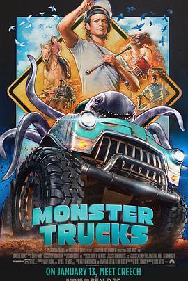 怪兽卡车的海报