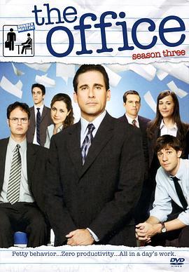办公室  第三季的海报