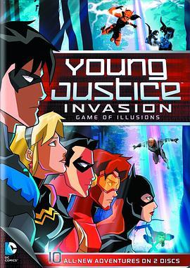 少年正义联盟 第二季的海报