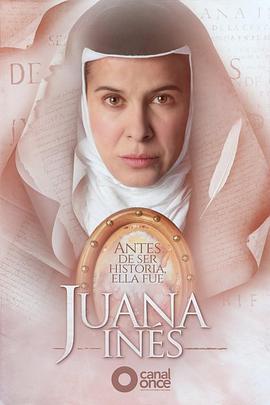 胡安娜修女的海报