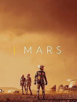 火星时代 第二季的海报