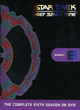 星际旅行:深空九号 第六季的海报