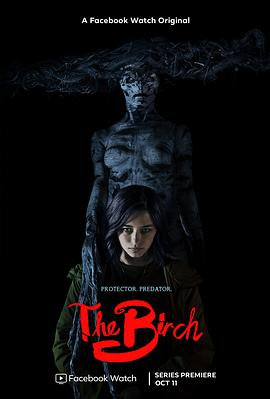 白桦林的女巫的海报