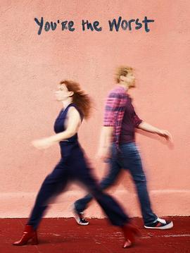 我爱上的人是奇葩 第四季的海报