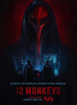 十二猴子 第三季的海报