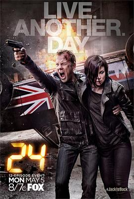 24小时:再活一天的海报