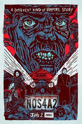 幻影恶灵的海报