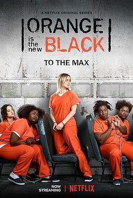 女子监狱 第七季的海报