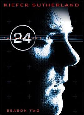 24小时 第二季的海报