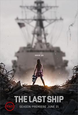 末日孤舰 第二季的海报