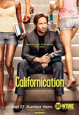 加州靡情 第三季的海报
