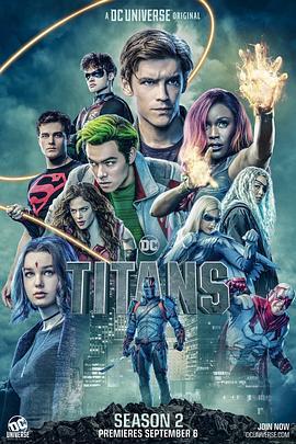 泰坦 第二季的海报