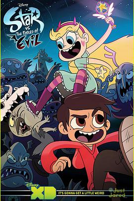 星蝶公主 第一季的海报