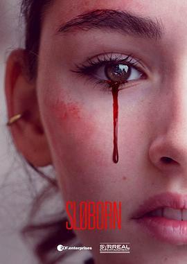斯洛博恩岛 第一季的海报