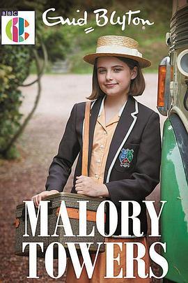 马洛里之塔第一季 第三季的海报