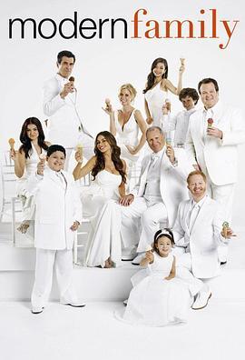 摩登家庭 第四季的海报