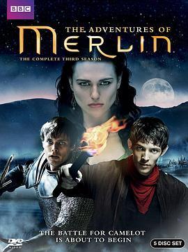 梅林传奇 第三季的海报