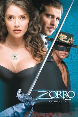 佐罗:剑与玫瑰的海报
