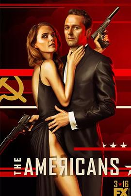 美国谍梦 第四季的海报