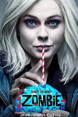我是僵尸 第三季的海报