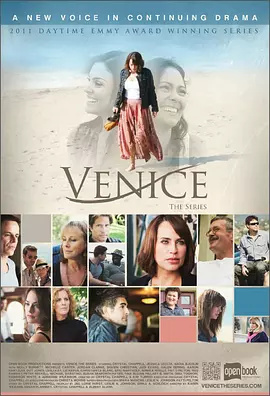 威尼斯 第三季的海报