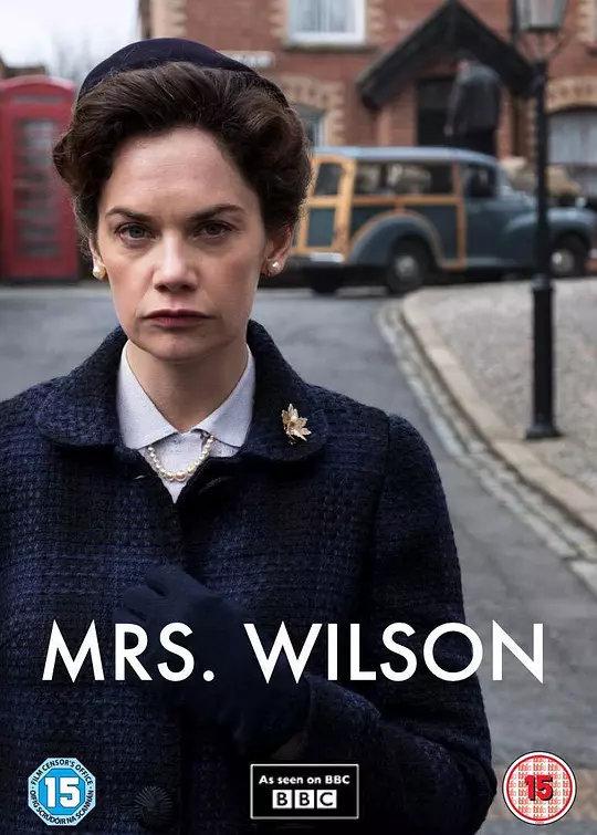威尔森夫人的海报